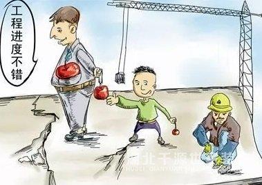 【宜昌装修公司】上海装修公司带你了解项目经理制跟班组办理制的区别?