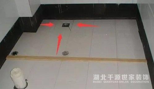 【宜昌装修公司】卫生间装修湿气比较大这8个地方必要注意