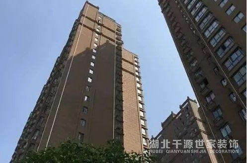 【宜昌装修新闻】买房子必定要选择好位置这点很重要