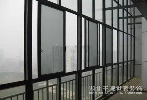 【宜昌装修新闻】阳台封窗户不可忽视的几个问题