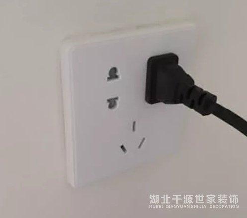 【宜昌装修】插座的样式跟选择插座的时候需要考虑的问题有哪些?