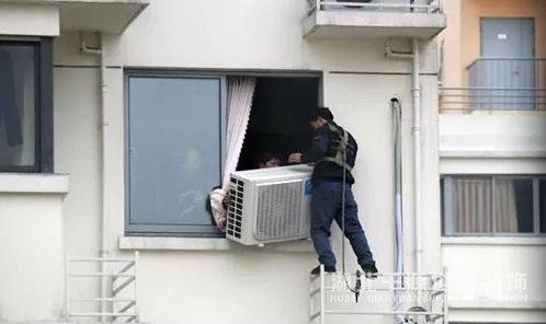 【宜昌装修】在装修之前就要考虑好怎么陈列空调