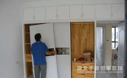 【宜昌装修】装修时卧室采用定制衣柜的时候需要注意这些情况