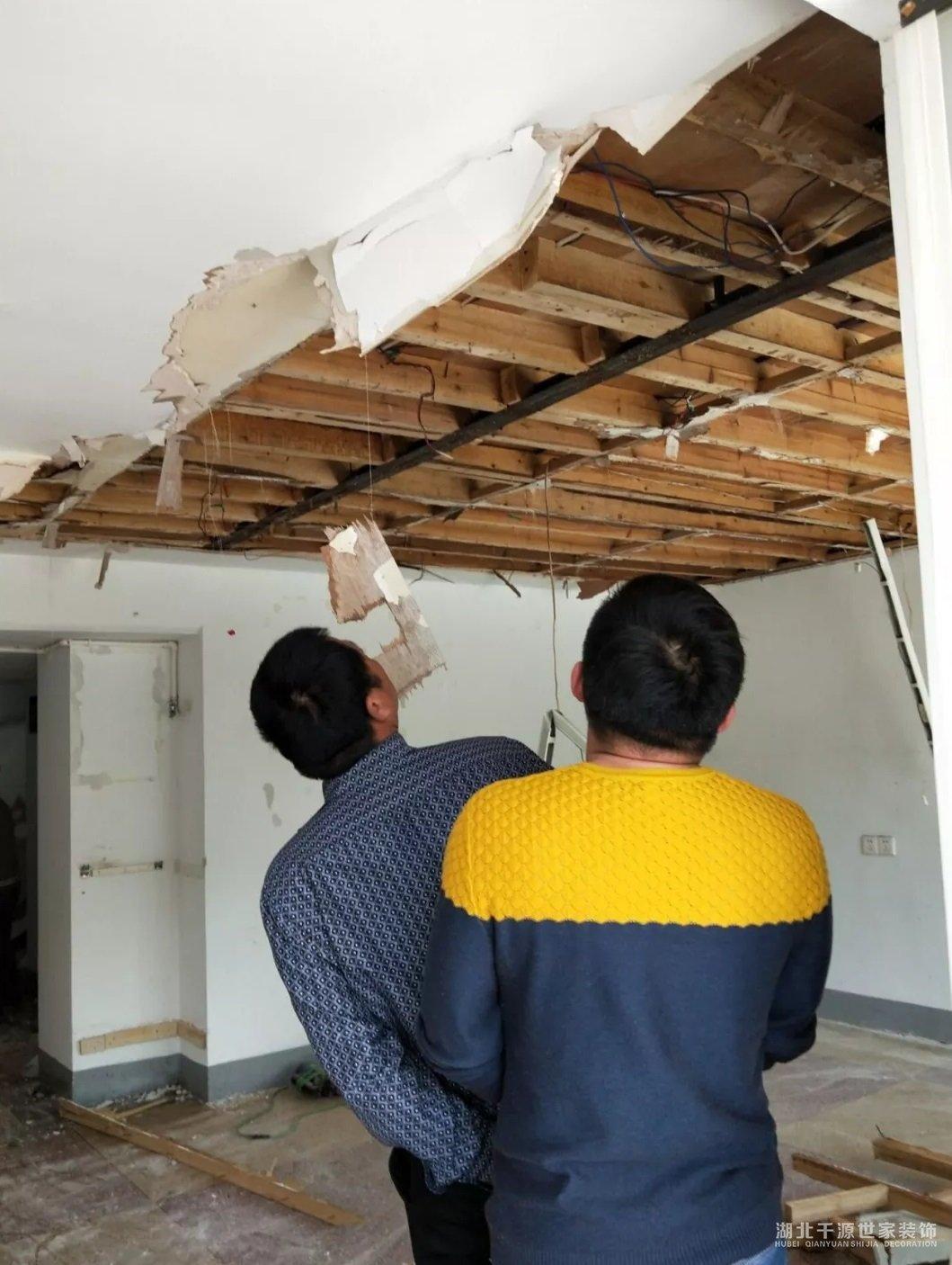 【宜昌装修】老房子重装修需需要注意的3个地方