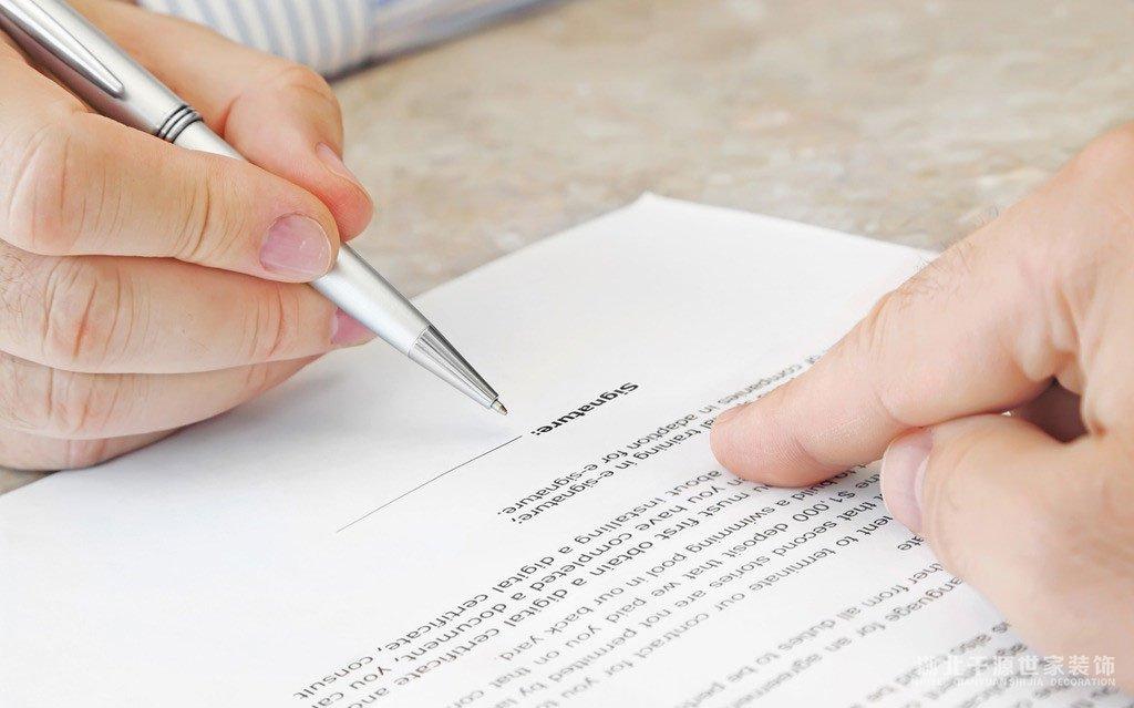 【上海装修】签装修合同应该注意什么?